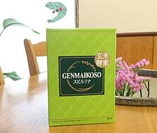 玄米酵素スピルリナ 5,184円(税込)