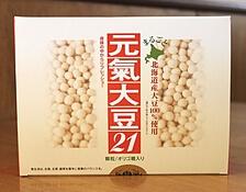元氣大豆21顆粒 4,320円(税込)